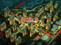 匯邦現代城