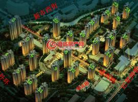 汇邦现代城