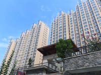 德源新城3室2厅2卫 126平米房产出售