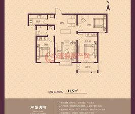 紫东国际7#楼04户型