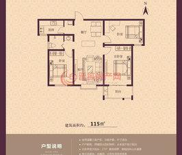 紫东国际7#楼03户型