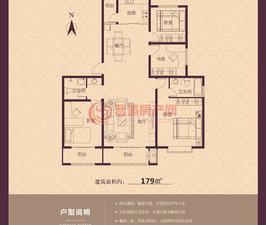 紫东国际7#楼D户型
