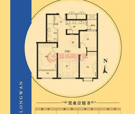 万博manbetx官网登录龙湾8#楼119.33㎡户型