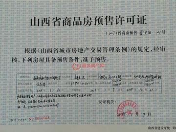 万博manbetx官网登录龙湾证件图