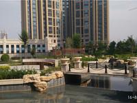 鼎秀华城54.99平米房产出售,可以注册公司