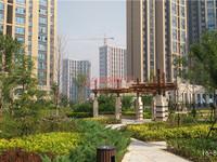 鼎秀華城 4室2廳2衛 150平米 四居室帶車位房產出售