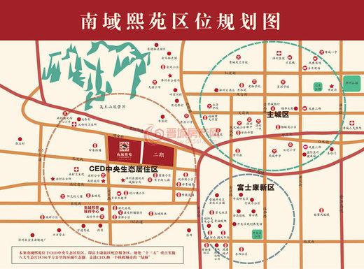 南域熙苑交通图