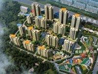 德源綠洲2室2廳1衛93.7平米住宅出售