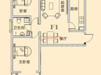 蘭煜龍灣97平米 南北通透 稀缺兩居室 純毛坯 90萬