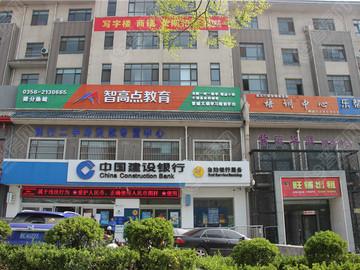 紫薇华庭北边商业