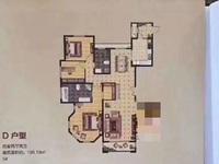 星河湾9号 好楼层大四居室 一手合同 首付百分之三十 可贷款
