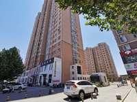 白水东街景泽苑135平米住房出售