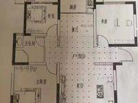 文景苑3室2廳1衛126平米房屋出售