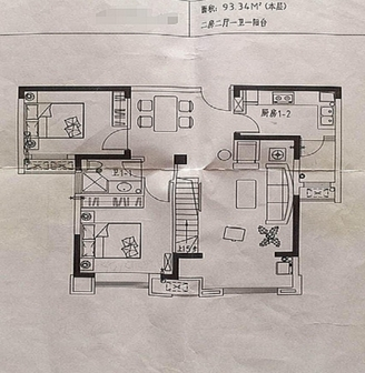 南洋花城4室2厅2卫216平米 房屋出售