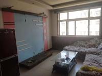 開發區怡鳳小區三室一廳房子出租家具家電齊全可拎包入住看房方便