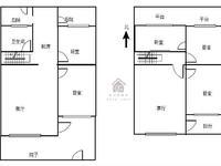 凤鸣学区少有的独家院,1 2楼房产面积148平米不加前后院,重点是可以贷款的哦