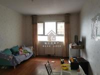 丽山家园三室一厅一卫100平米住宅出售