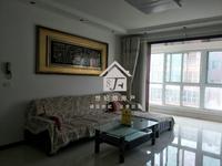 南村鸿程小区三室两厅一卫118平米住房出售