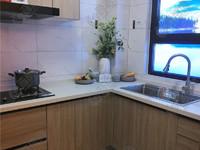 南洋水岸138.95㎡样板间厨房实景图