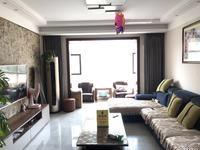 锦龙名苑三室两厅两卫140平米住宅出售