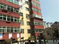 疏酿小区 四室一厅一卫 110平米 房本满五 可贷款过户