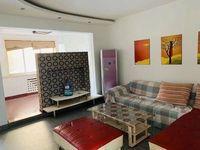 泽州环保小区三室两厅一卫90平米住宅出售