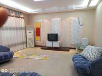 黄华街瑞信小区 三室两厅 139平米 房本满五唯一 税费低