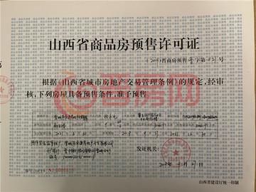 紫东国际证件图