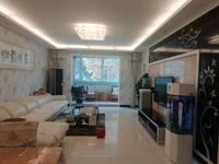 开发区龙泽苑三室一厅一卫136平米住宅出售