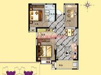 文景苑三室两厅一卫85平米住宅出售