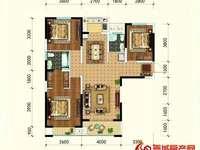 南洋花城三室两厅两卫139平米住宅出售