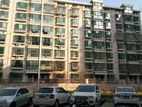金厦西苑三室两厅两卫127平米住宅出售