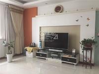 怡凤小区三室两厅两卫136平米住宅出售