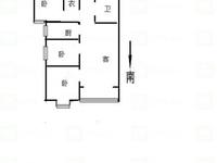 中后河住宅楼三室两厅一卫128.81平米住宅出售
