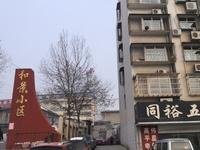 和景小区临街商铺163平米商铺出租