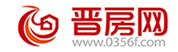 晉城房產網