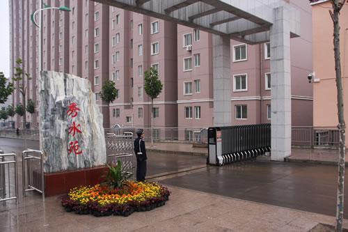 出租秀水苑2室2厅1卫100平米1300元/月住宅