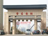 紫东国际3室2厅1卫115.3平米住宅出售