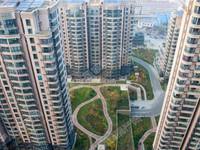 汇邦现代城87平米新房出售,刚装修完,非诚勿扰。