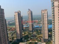 匯邦現代城精裝修空家 全款改名 高層新小區電梯房