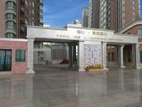 峰景香滨蓝山3室1厅1卫115平米房产出售