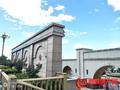 皇城新区实景图