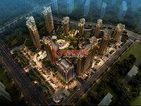 鼎秀华城132平米 可贷款 三室两厅两厅 毛坯房90万