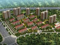南域熙苑3室2厅1卫92.73平米住宅出售