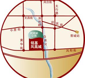 铭基凤凰城配套规划图