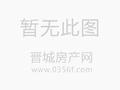 鼎秀華城 精裝2居室 電梯高層 首付40萬