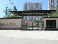 錦天玉龍臺3室2廳1衛98平米住宅出售
