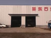 苗匠村 1500平米 钢结构厂房出租