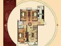 金城和园现房 3室毛坯包后期费用 全款100万