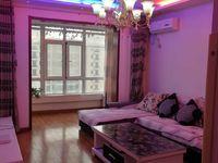 开发区 桂名园 精装三室 带家具 可改名